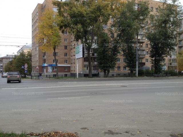 Адрес(а) на фотографии: улица Азина, 53, 55, 59, Екатеринбург