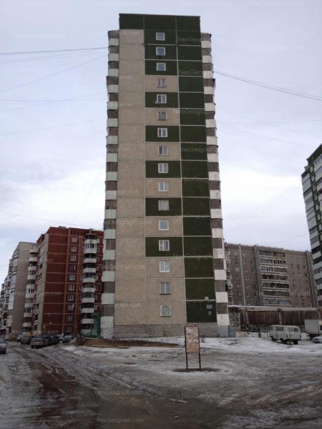 Адрес(а) на фотографии: Расточная улица, 15/6, 15/7, 17/1, Екатеринбург