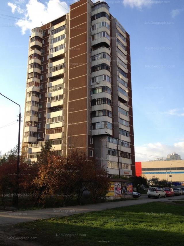 Адрес(а) на фотографии: улица Академика Шварца, 2 к1, Екатеринбург