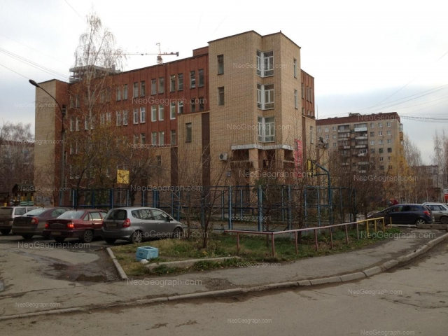 Адрес(а) на фотографии: улица Буторина, 3А, Екатеринбург