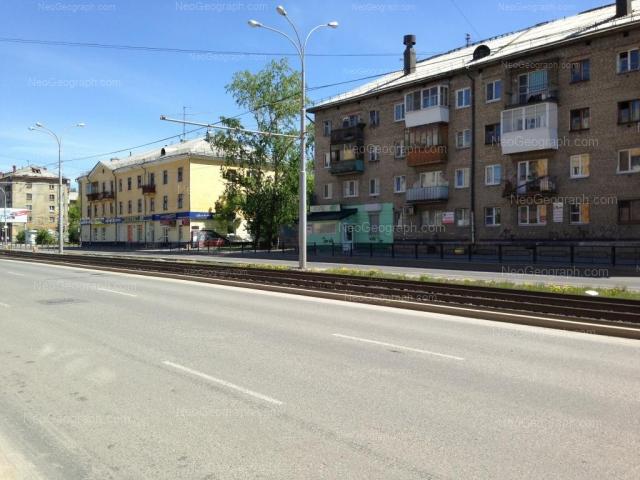 Адрес(а) на фотографии: Донбасская улица, 20, 22, 24, Екатеринбург