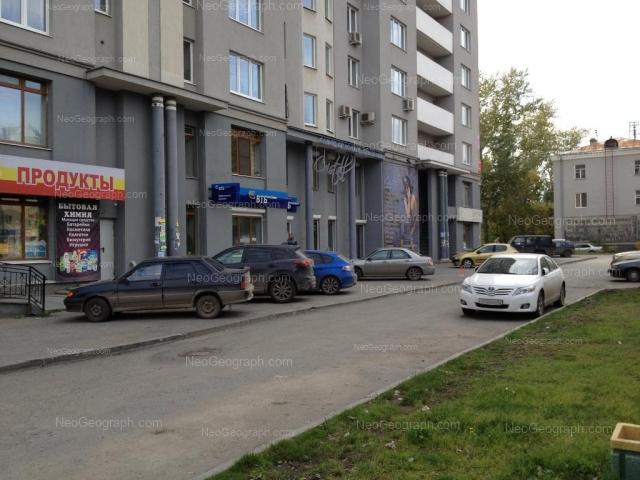 Адрес(а) на фотографии: улица Щорса, 35, 51Б, Екатеринбург