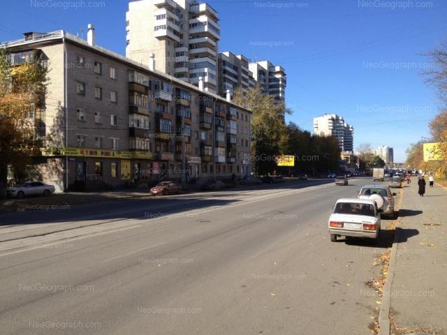 Адрес(а) на фотографии: улица Победы, 35, 37, 43, Екатеринбург