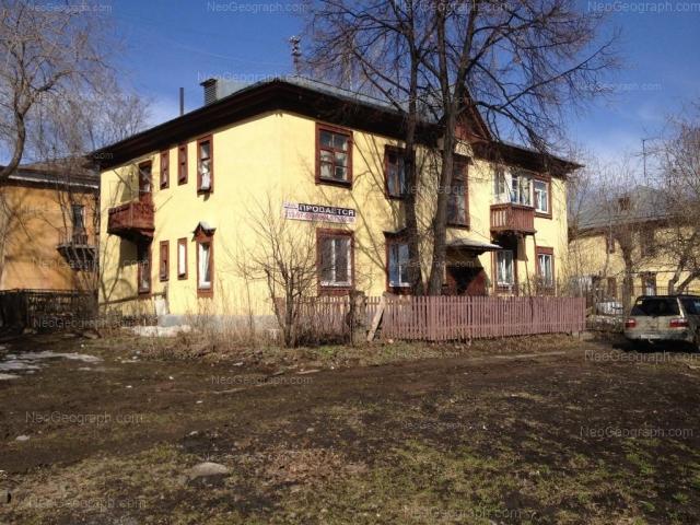 Адрес(а) на фотографии: улица Папанина, 27, 30, 32, Екатеринбург