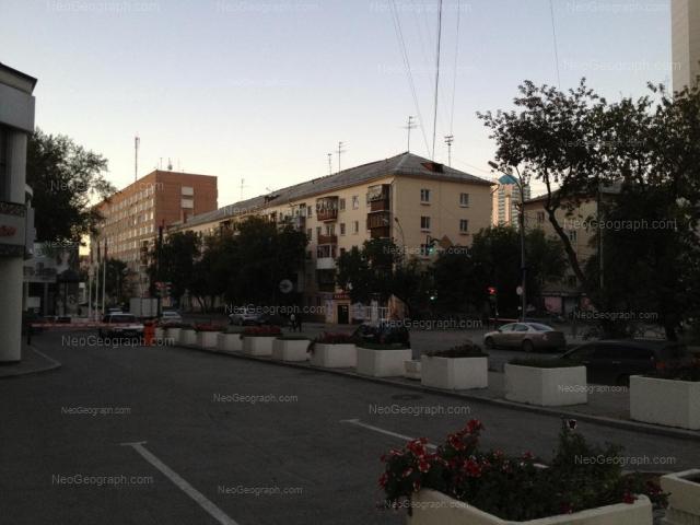 Адрес(а) на фотографии: Шарташская улица, 1, 3, Екатеринбург