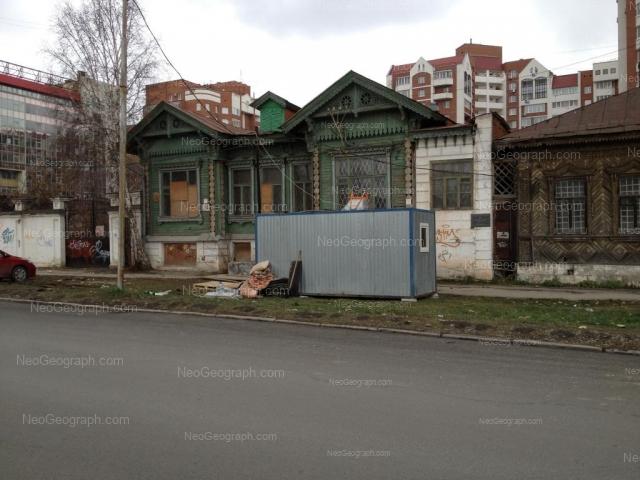 Адрес(а) на фотографии: улица Хохрякова, 64, 72, Екатеринбург