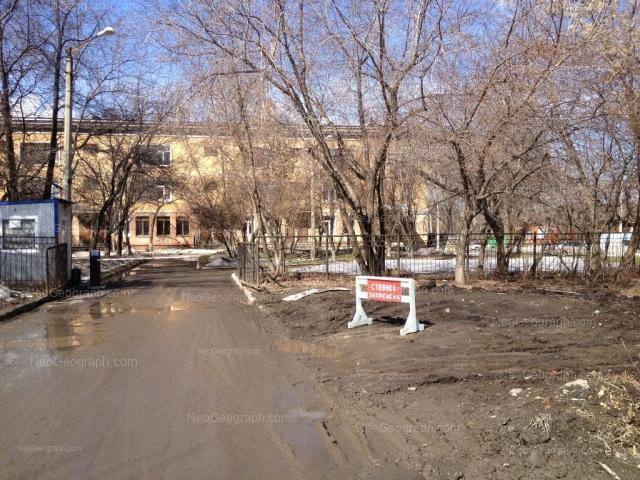 Адрес(а) на фотографии: улица Челюскинцев, 5, Екатеринбург