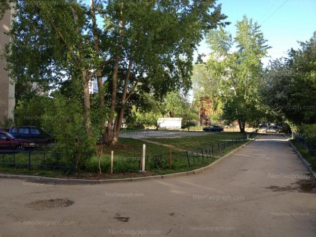 Address(es) on photo: Nachdiva Onufrieva street, 62, Yekaterinburg