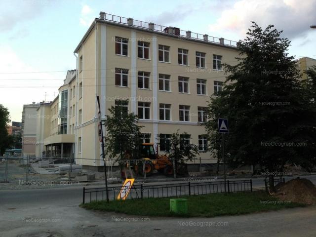 Адрес(а) на фотографии: улица Азина, 48, Екатеринбург