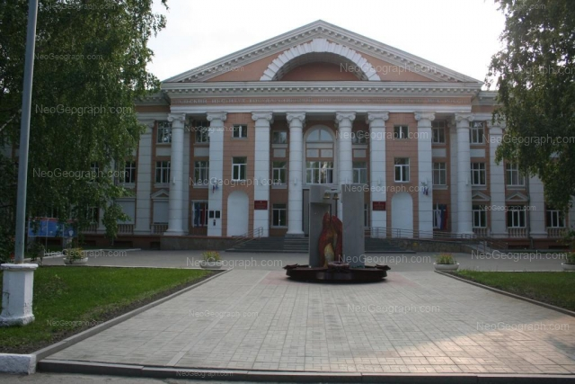 Адрес(а) на фотографии: улица Мира, 22, Екатеринбург