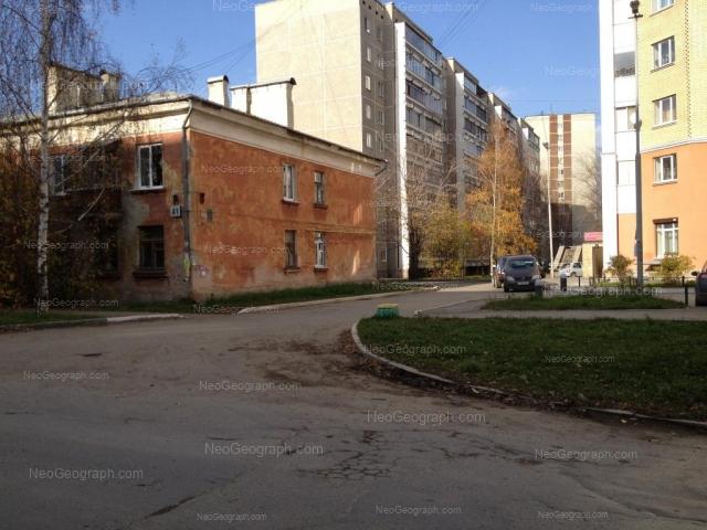 Address(es) on photo: Cherniyakhovskogo street, 41, 41А, 43, Yekaterinburg