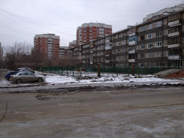 Адрес(а) на фотографии: улица Колмогорова, 67, Екатеринбург