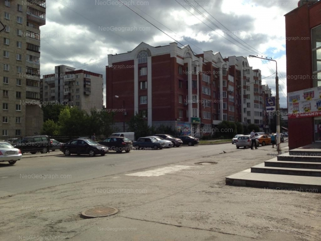 Адрес(а) на фотографии: улица Уральских Рабочих, 28, Екатеринбург