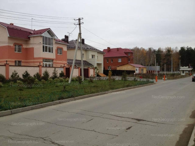 Address(es) on photo: Barvinka street, 4, Yekaterinburg