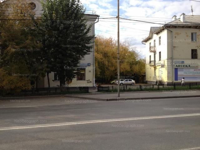 Адрес(а) на фотографии: улица Циолковского, 73, Екатеринбург