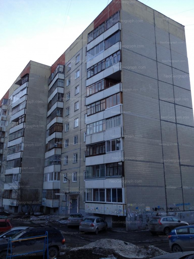Адрес(а) на фотографии: Уральская улица, 65, Екатеринбург