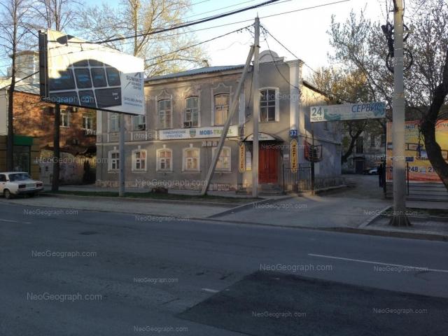 Адрес(а) на фотографии: улица Розы Люксембург, 32, 32Б, 34, Екатеринбург