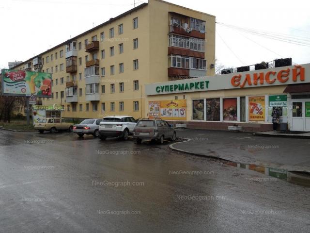 Адрес(а) на фотографии: Машинная улица, 58, 58п, Екатеринбург