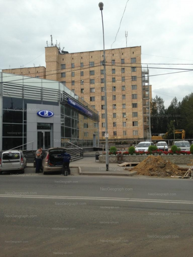 Address(es) on photo: Aptekarskaya street, 35, Yekaterinburg