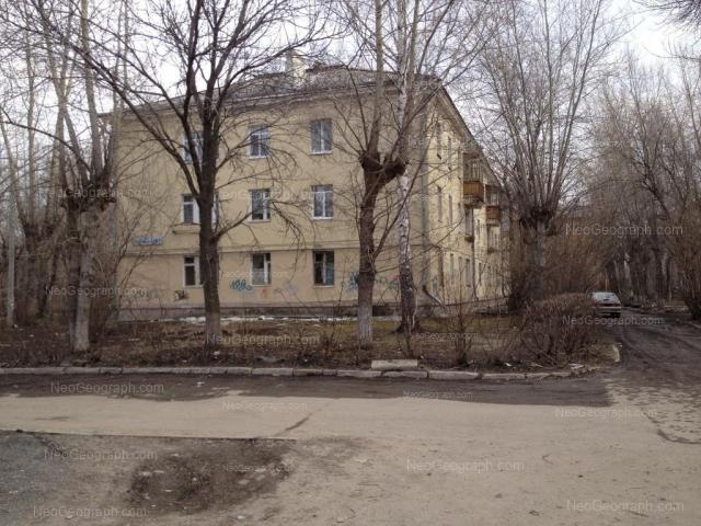 Address(es) on photo: Kulibina street, 3, Yekaterinburg