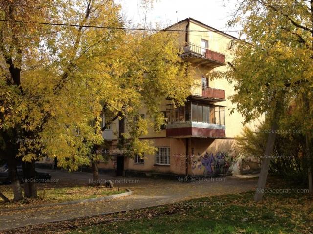 Адрес(а) на фотографии: улица Красных Борцов, 1, Екатеринбург