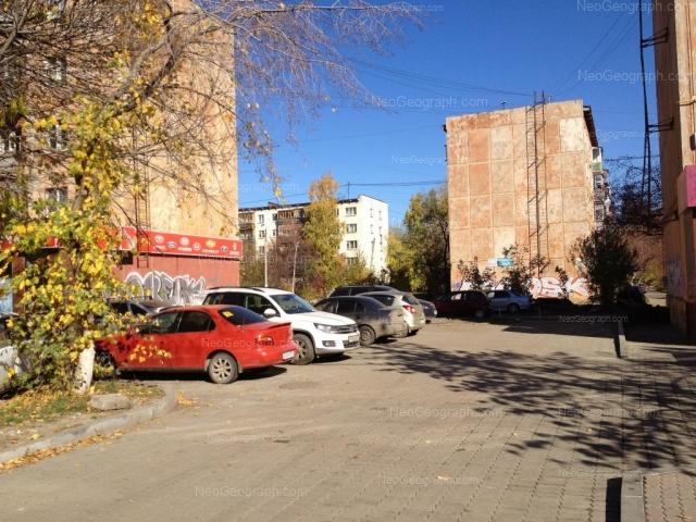 Адрес(а) на фотографии: улица Индустрии, 52А, Екатеринбург
