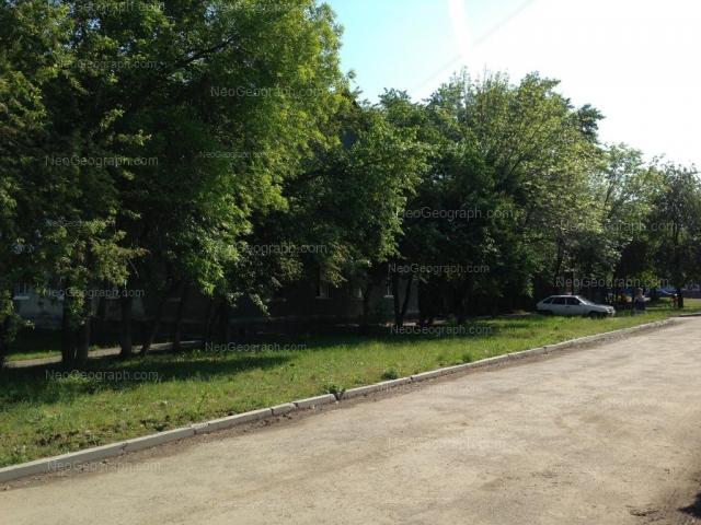 Address(es) on photo: Vilonova street, 5, 7, Yekaterinburg