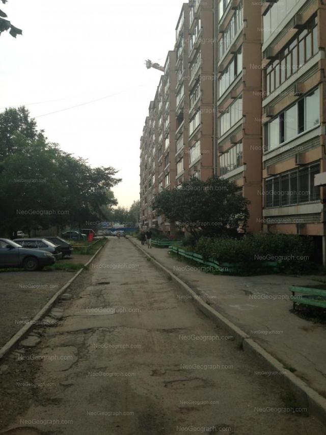 Адрес(а) на фотографии: улица Баумана, 29Б, Екатеринбург
