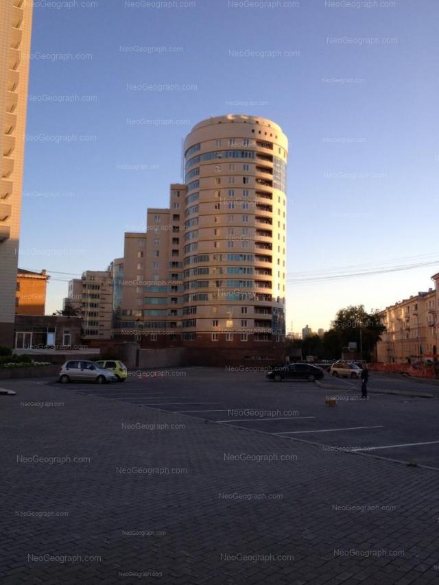 Address(es) on photo: Nikolaya Nikonova street, 10, Yekaterinburg