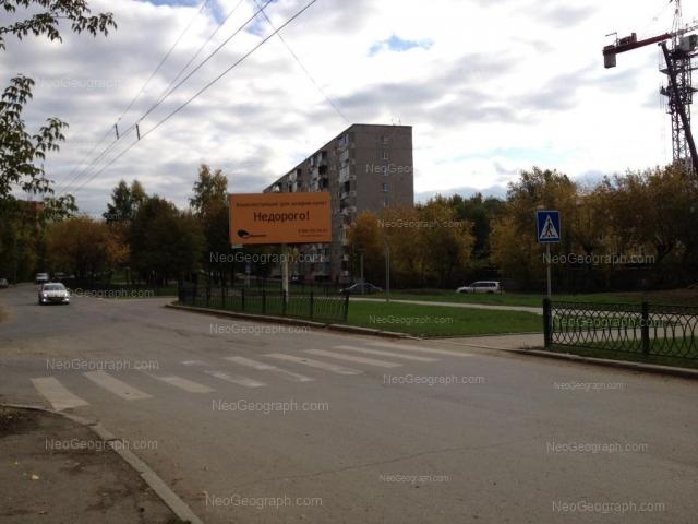 Адрес(а) на фотографии: улица Альпинистов, 24А, Екатеринбург