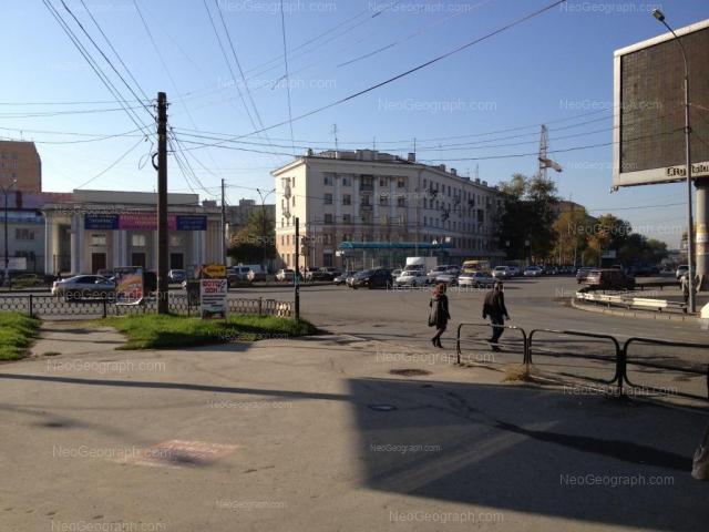 Адрес(а) на фотографии: улица Челюскинцев, 92, 96, 102, Екатеринбург