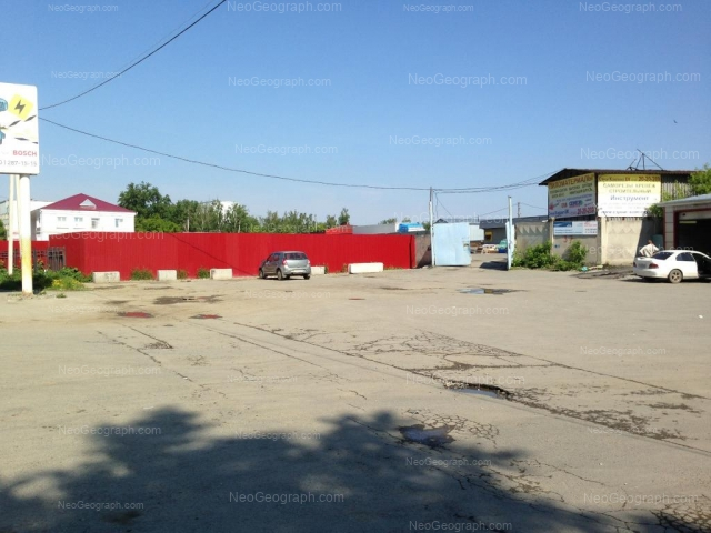 Адрес(а) на фотографии: улица Вилонова, 37, Екатеринбург