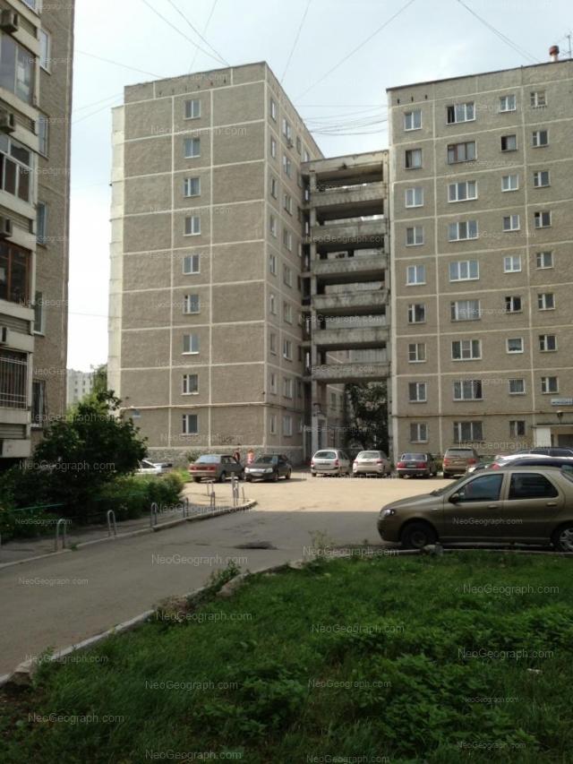 Адрес(а) на фотографии: улица Фрезеровщиков, 37, 39, Екатеринбург