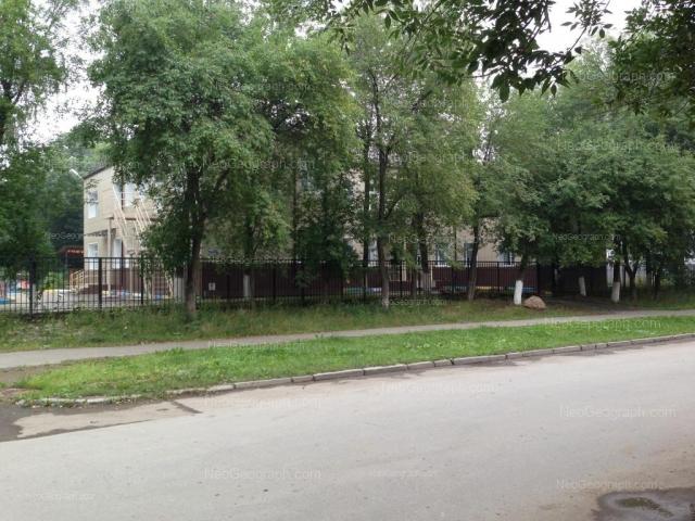 Адрес(а) на фотографии: улица Кобозева, 44, Екатеринбург