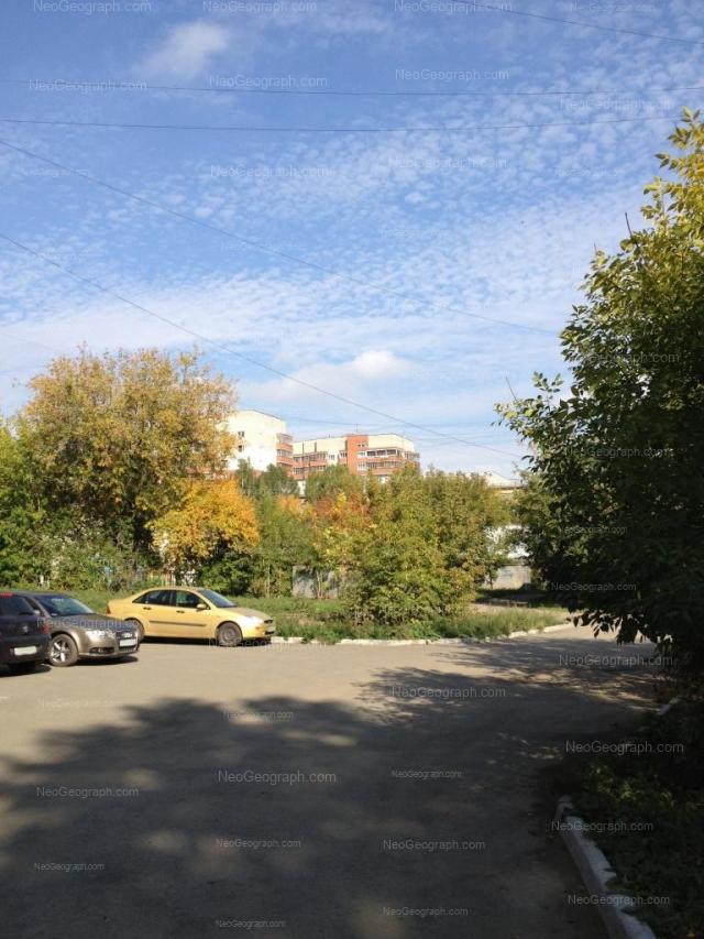 Адрес(а) на фотографии: Академическая улица, 8А, 10, Екатеринбург