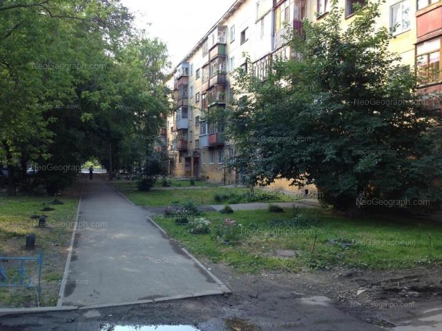 Адрес(а) на фотографии: улица Избирателей, 1, Екатеринбург