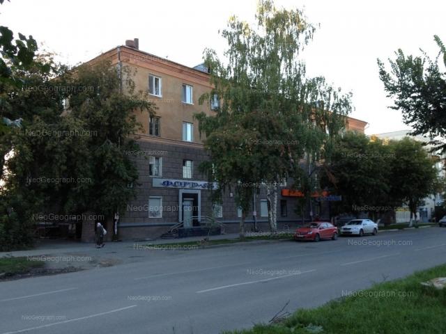 Address(es) on photo: Mamina-Sibiriaka street, 2, 2А, Yekaterinburg