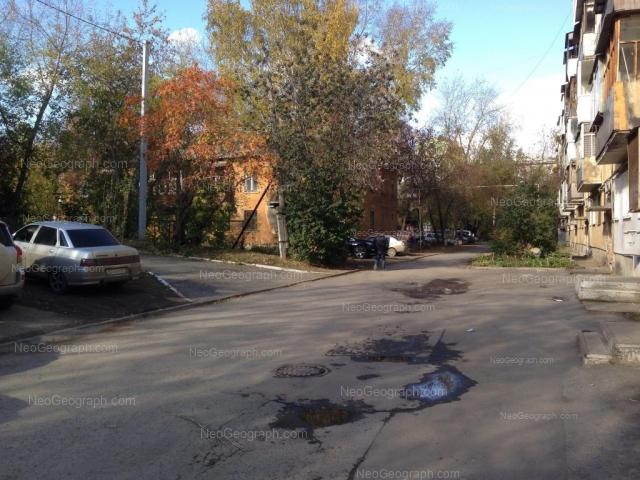 Адрес(а) на фотографии: переулок Чаадаева, 3Б, Екатеринбург