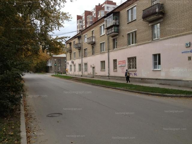 Адрес(а) на фотографии: улица Циолковского, 76, 76А, Екатеринбург