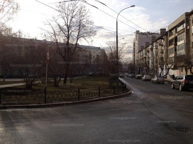 Адрес(а) на фотографии: улица Ерёмина, 15, Екатеринбург