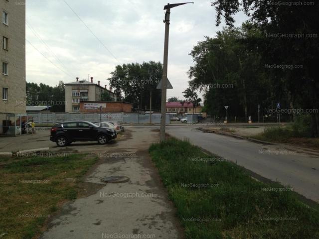 Address(es) on photo: Industrii street, 98, 100, Yekaterinburg