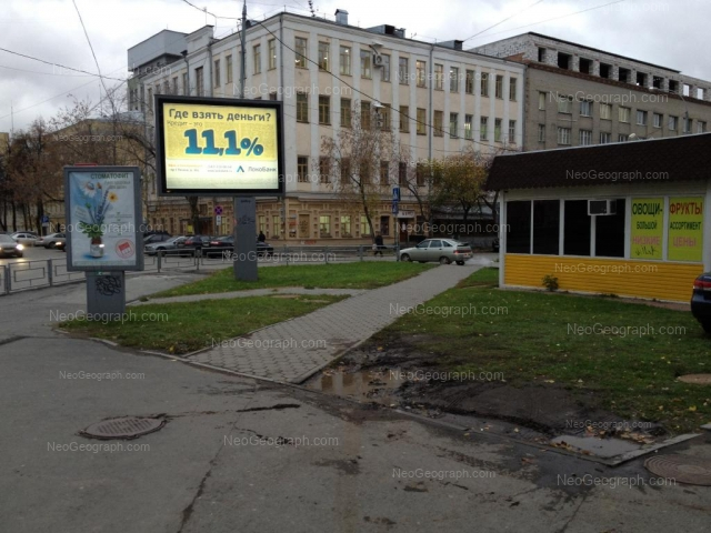 Адрес(а) на фотографии: улица Антона Валека, 11, Екатеринбург