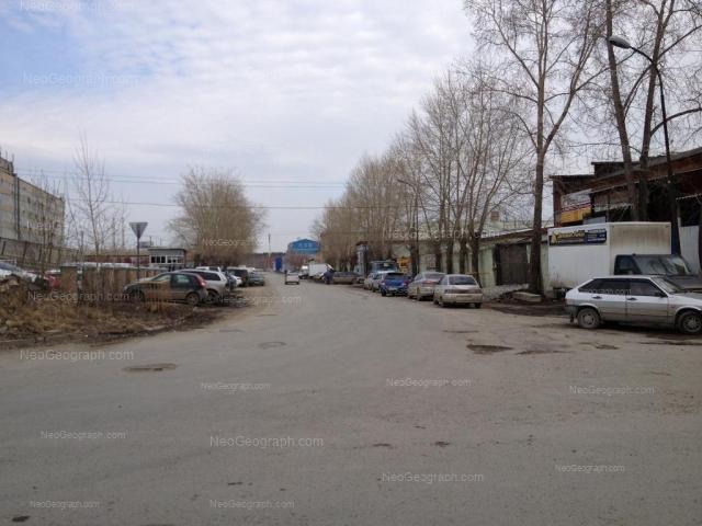 Address(es) on photo: Barhotskaya street, 1а, 2, Yekaterinburg