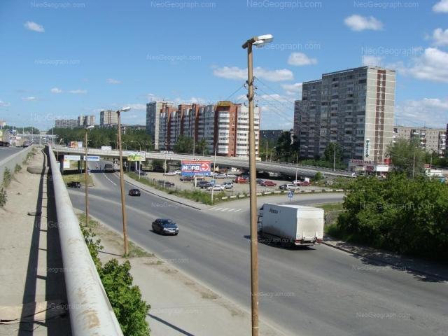Address(es) on photo: Bebeliya street, 136, 138, Yekaterinburg