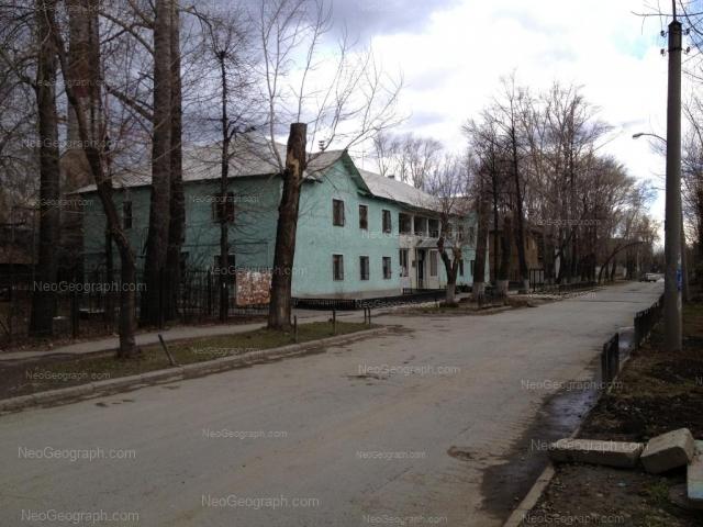 Address(es) on photo: Kourovskaya street, 9, 11, Yekaterinburg