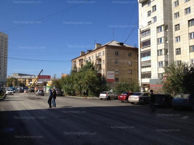 Address(es) on photo: Krasnikh Komandirov street, 1, 1А, 1б, Yekaterinburg
