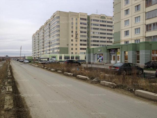 Адрес(а) на фотографии: улица Чкалова, 250, 252, Екатеринбург
