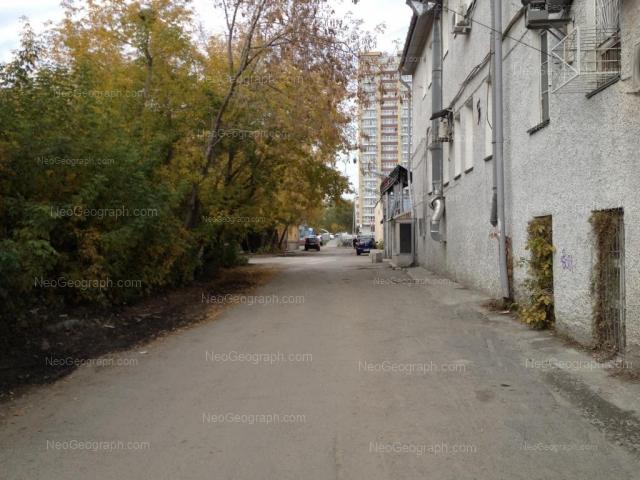 Адрес(а) на фотографии: улица Циолковского, 61, 63а, Екатеринбург
