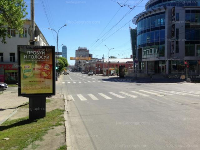 Адрес(а) на фотографии: улица Малышева, 19, 22, 36, 51, Екатеринбург