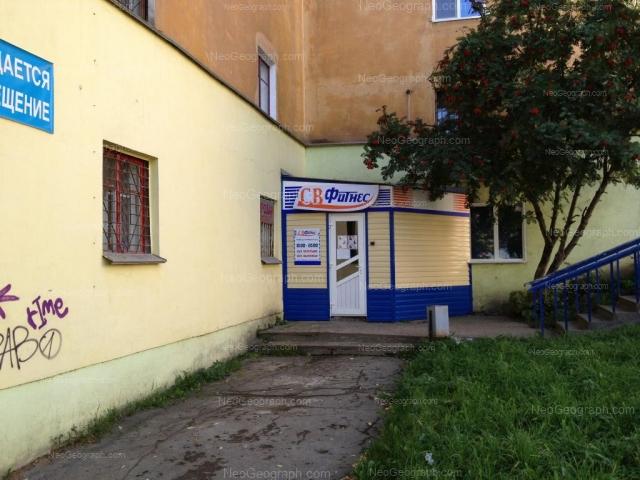 Адрес(а) на фотографии: проспект Космонавтов, 73, 73/2, Екатеринбург